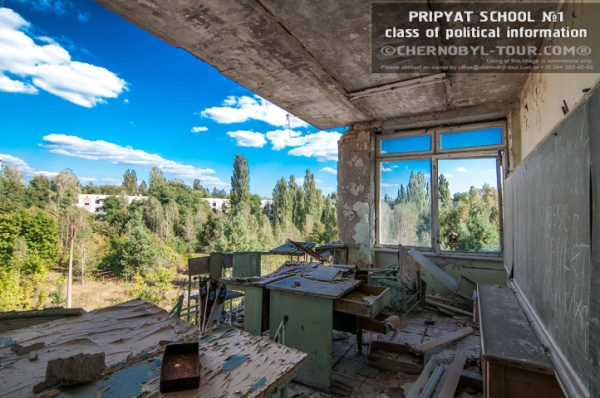 Pripyat secondary school #1